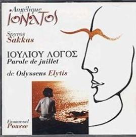 Parole de Juillet de Odysseus Elytis / Angélique Ionatos, Contralto | Ionatos, Angélique. Interprète