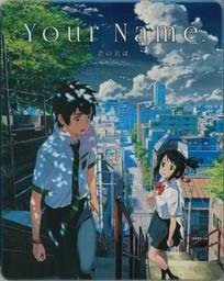 Your Name = Kimi no na wa / écrit et réalisé par Makoto Shinkai  