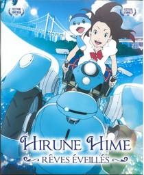 Hirune Hime : rêves éveillés = Hirune Hime : shiranai watashi no monogatari / écrit et réalisé par Kenji Kamiyama  