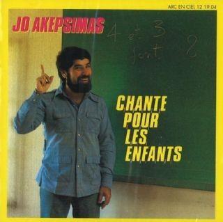 Jo Akepsimas chante pour les enfants - vol.3 / Jo Akepsimas | Akepsimas, Jo. Interprète